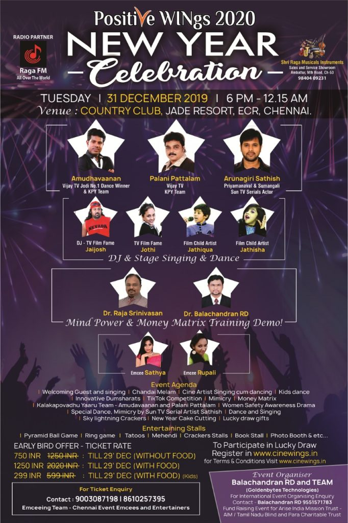 Tickets for New Year Eve 2020 Event at Country Club Jade Beach Resort ECR_MC Thamizharasan