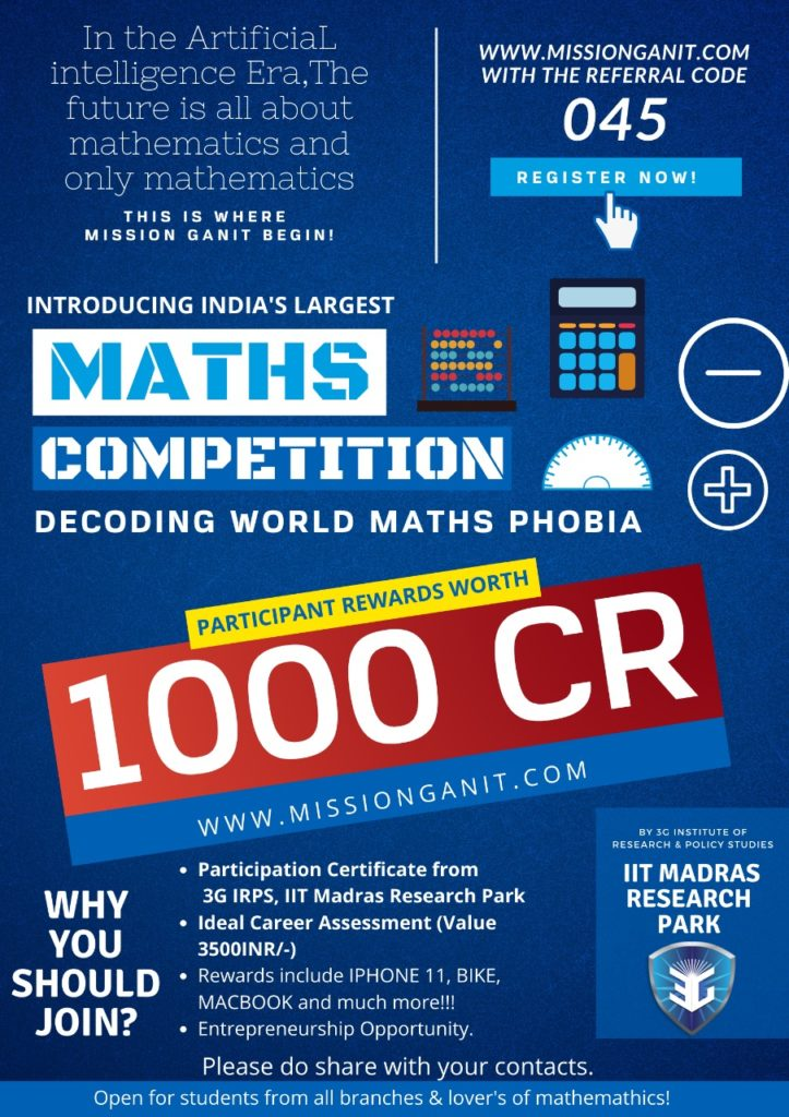 Mission Ganit Artificial Intelligence Maths Competition
