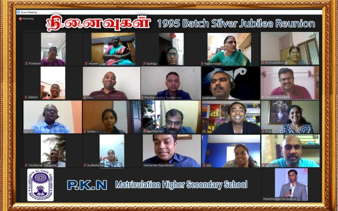Organizing and Hosting School College Reunion Virtual Event