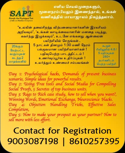 Sales and Business Development Online Training in English and Tamil a